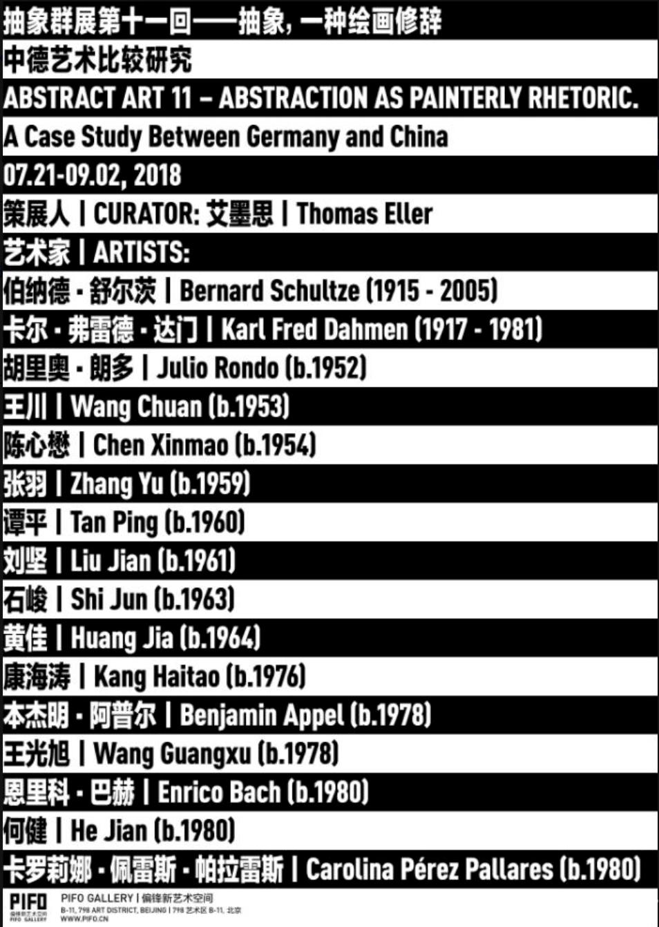 meishubao/2018072517261018995.png