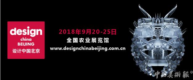meishubao/2018091113474998372.png