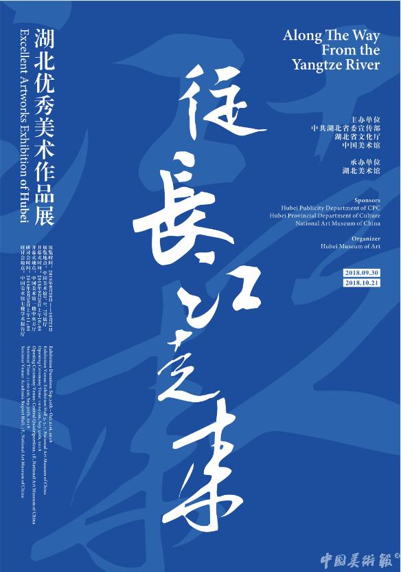 meishubao/201809271651138458.png