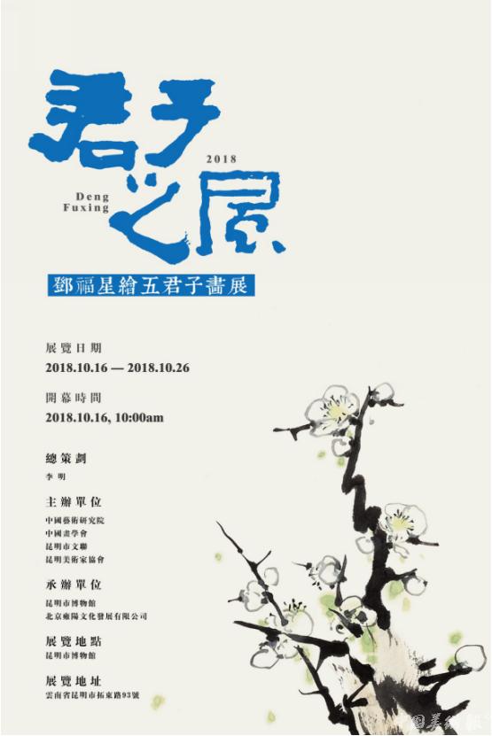 meishubao/2018101015232458344.png