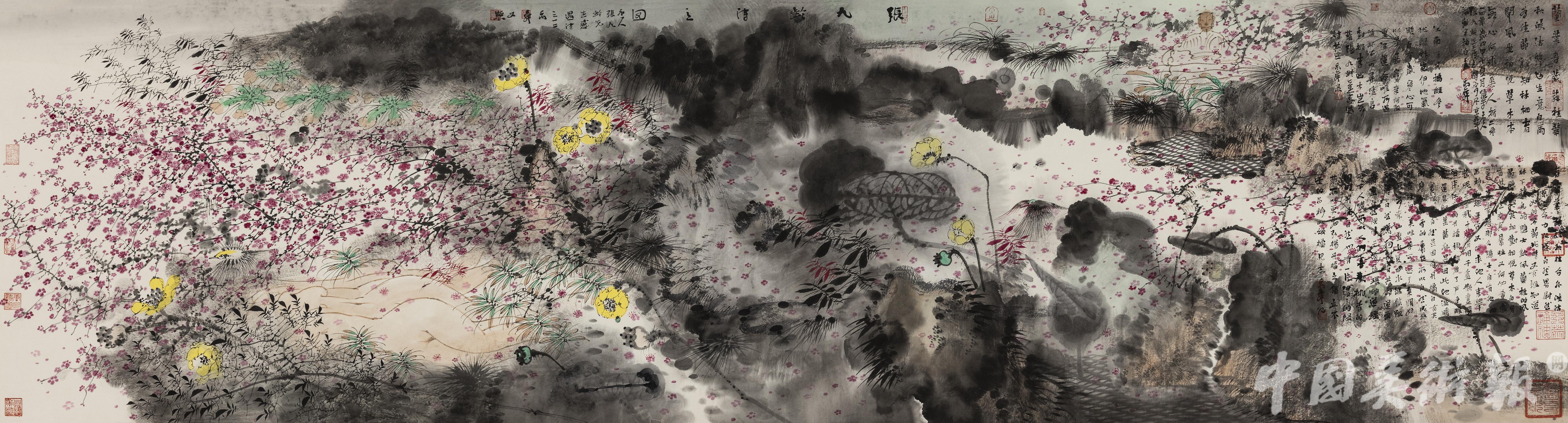 meishubao/2019123019184380200.jpg